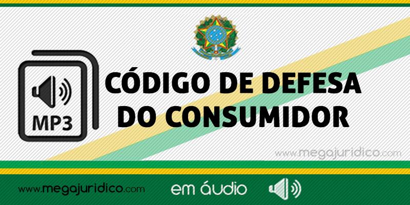 cdc_em_audio